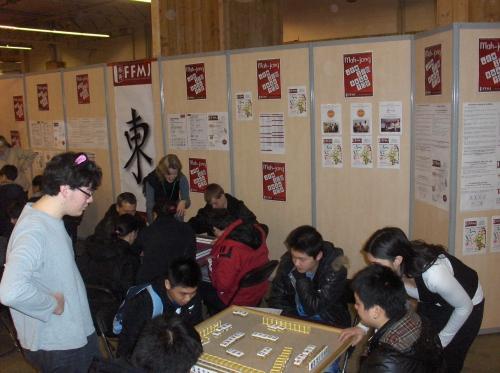 PARIS MANGA 11 - 5 et 6 Février 2011 HPIM4153