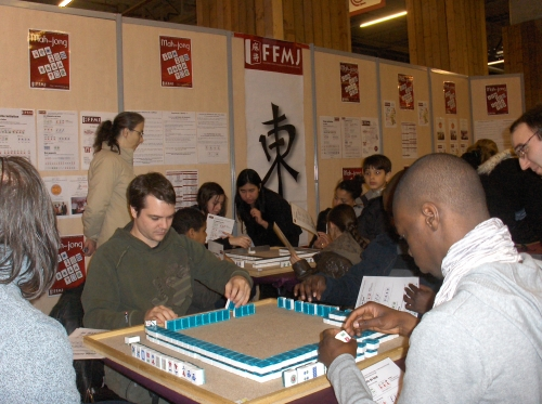PARIS MANGA 11 - 5 et 6 Février 2011 HPIM4160